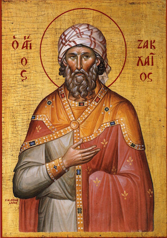 St. Zacchaeus the Apostle icon.