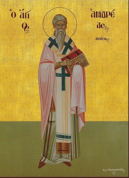 St. Andrew of Crete icon.