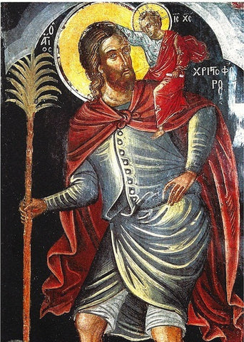 St. Christopher icon (2)