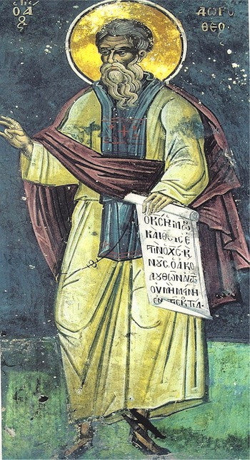 St. Dorotheus of Gaza icon