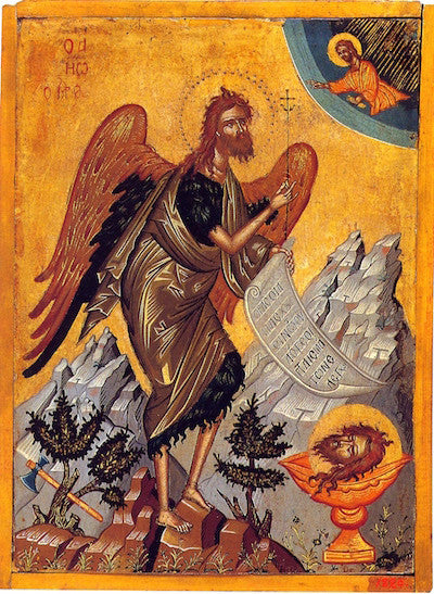 St. John the Baptist and Forerunner icon (8)
