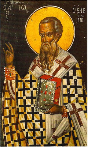 St. John the Merciful, Patriarch of Alexandria icon  (1)