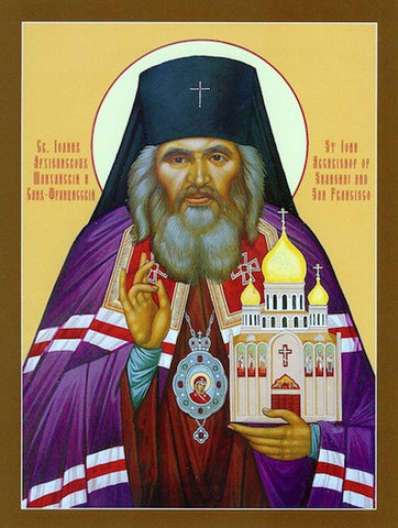 St. John the Wonderworker, Bishop of Shanghai and San Francisco Icon
