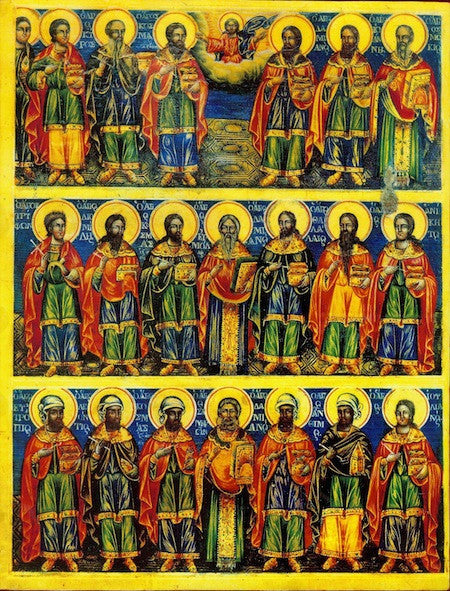 Synaxis of the all the Holy Unmercenaries icon.