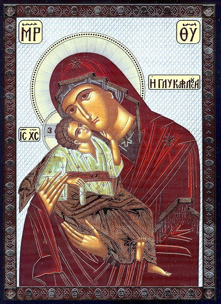 "Theotokos ""Tenderness""Icon (SP) (1)"