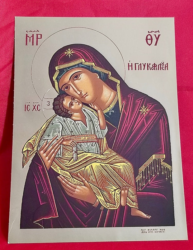 "Theotokos ""Tenderness"" GF (2)"