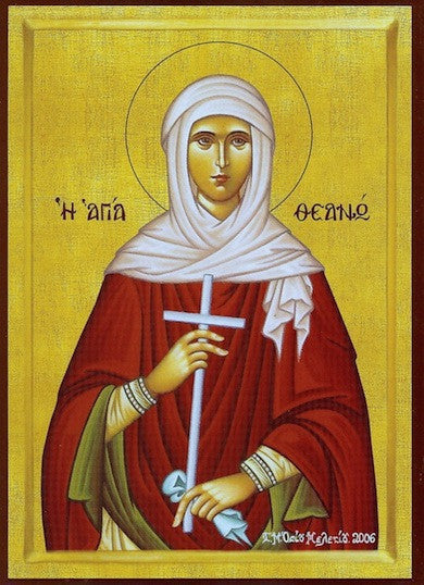 St. Theano icon