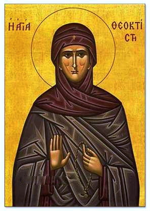 St. Theoktiste of Lesvos icon