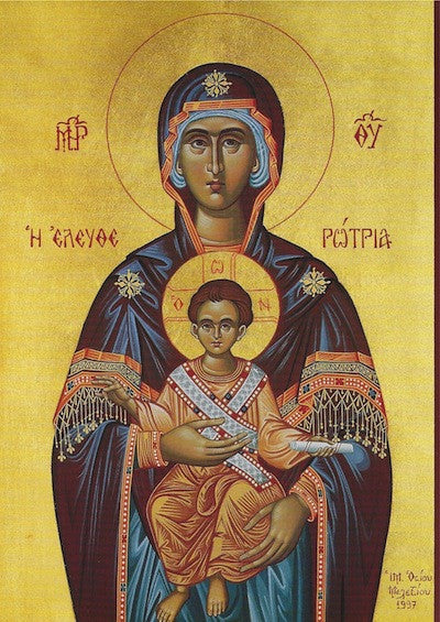 "Theotokos the ""Liberator"" icon"