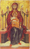 Jesus Christ and Most Holy Theotokos Pair Icons(P19)