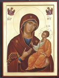 Jesus Christ And the Most Holy Theotokos (p3)