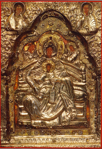 "Theotokos ""Our Lady of Saidnaya"" icon"