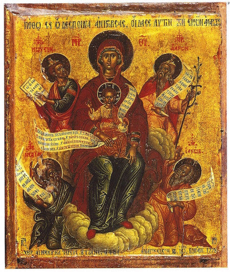 Theotokos with Prophets icon (2)