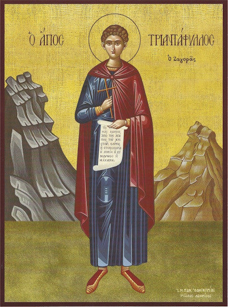 St. Triantafyllus icon