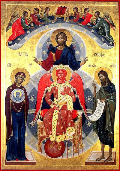 Holy Wisdom of God icon (1)