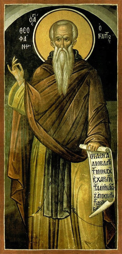 St. Theophanes the Confessor icon