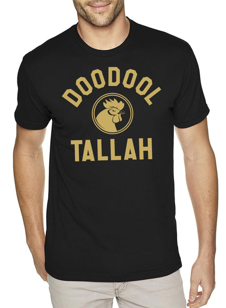 Doodool Tallah Athletic T-Shirt