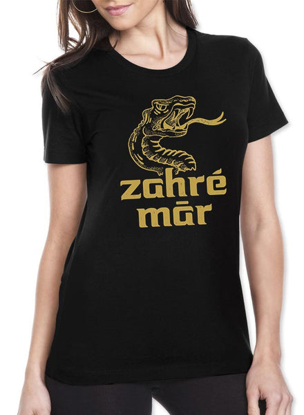 Zahre Mar Black Womens T-Shirt