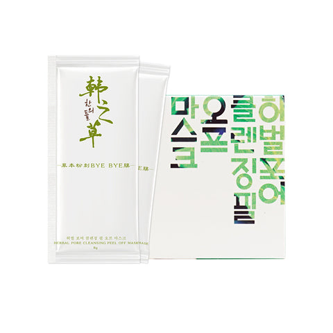韓之草한의풀 Herbal Pore Cleansing Peel Off Mask