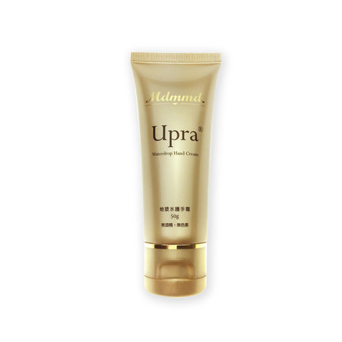 Upra® Waterdrop Hand Cream