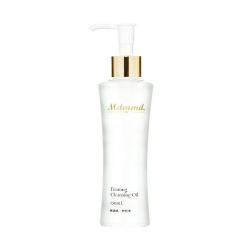 Upra® Firming Cleansing Oil