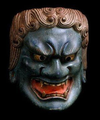 Fudo Wooden Mask