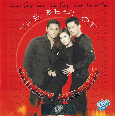 CD The Best of Chinese Melodies