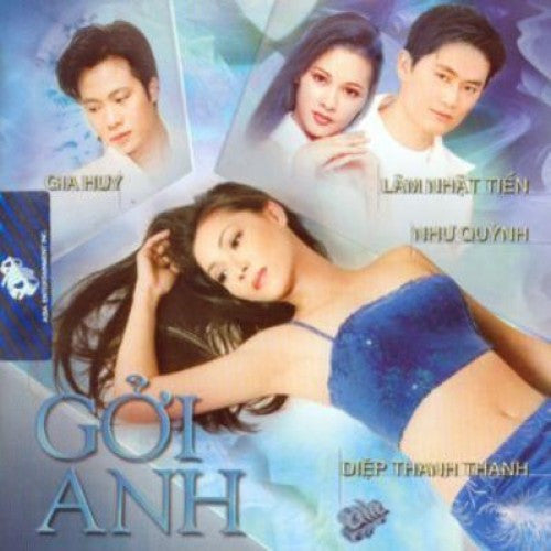 CD Gởi Anh