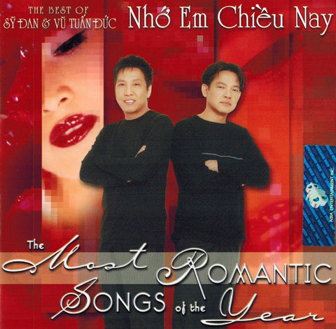 CD The Most Romantic Songs of the Year