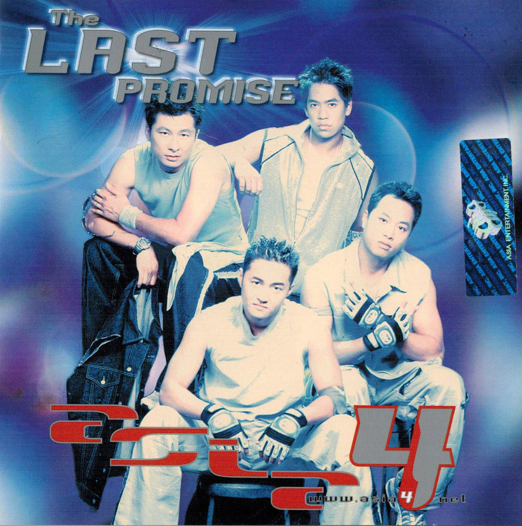 CD The Last Promise - Asia 4