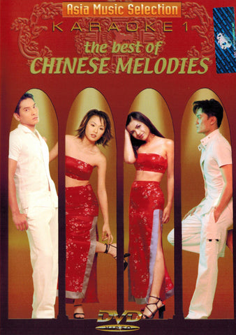 Karaoke The Best Of Chinese Melodies