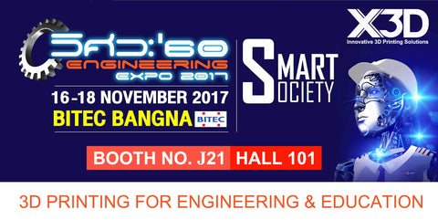X3D @ Engineering Expo 2017