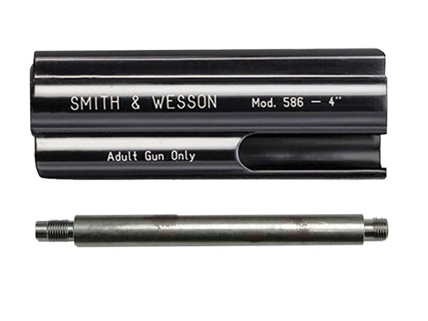 Smith & Wesson Matte Black Barrel System - 4 inch - Umarex USA