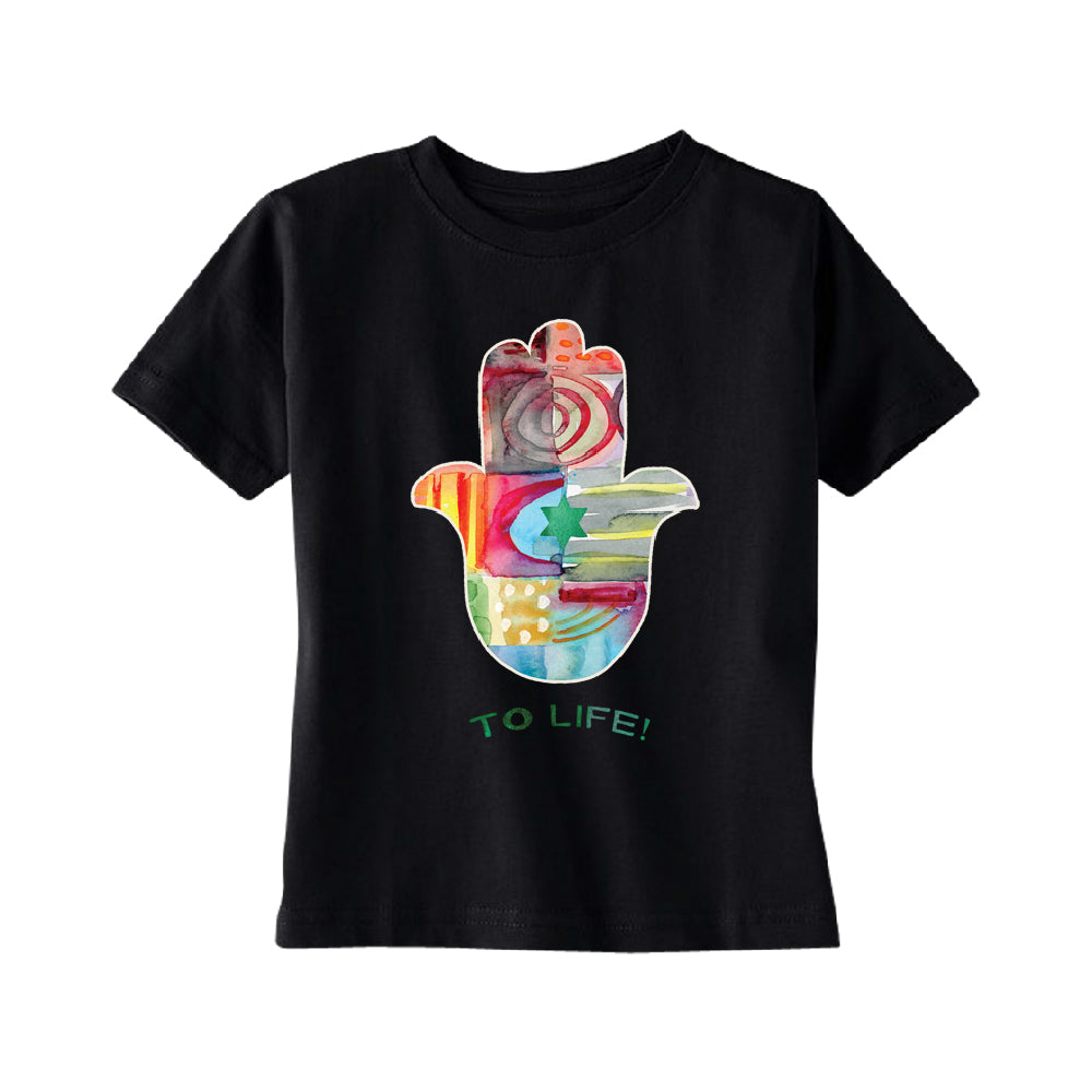 To Life Hamsa Hand Colorful TODDLER T-Shirt