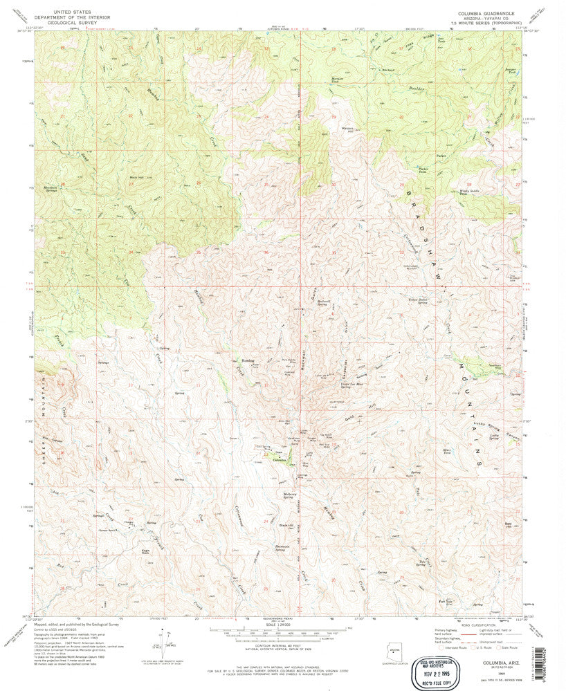 Columbia, Arizona (7.5'×7.5' Topographic Quadrangle) - Wide World Maps & MORE! - Map - Wide World Maps & MORE! - Wide World Maps & MORE!