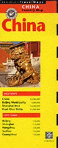 China Travel Map 2nd Edition (Comprehensive Country Maps)