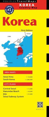 Korea Travel Map First Edition (Periplus Travel Maps) - Wide World Maps & MORE! - Book - Brand: Periplus Editions (HK) ltd. - Wide World Maps & MORE!