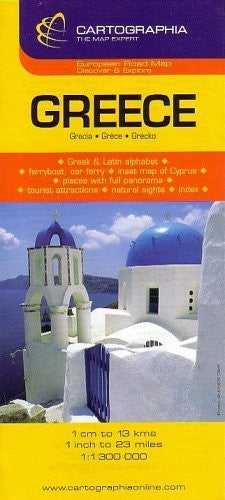 us topo - Greece/Albania - Wide World Maps & MORE! - Book - Cartographia - Wide World Maps & MORE!