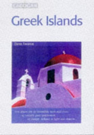 us topo - Greek Islands - Wide World Maps & MORE! - Book - Wide World Maps & MORE! - Wide World Maps & MORE!