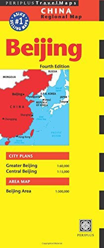 us topo - Beijing Travel Map Fourth Edition (China Regional Maps) - Wide World Maps & MORE! - Book - Periplus - Wide World Maps & MORE!