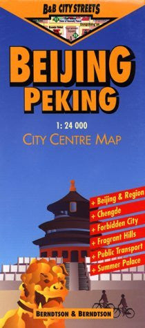 Beijing Map (City Streets) - Wide World Maps & MORE! - Book - Wide World Maps & MORE! - Wide World Maps & MORE!