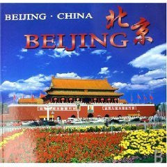 Beijing China (Chinese/English & More Edition)