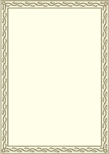 Geographics Foil Stamped Award Certificates, 8-1/2 x 11, Gold Serpentine Border, 12 per Pack (44407)