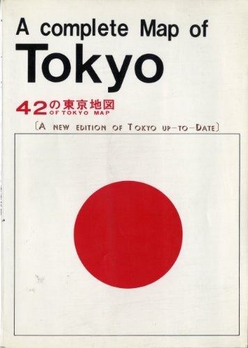 A Complete Map of Tokyo (A New Edition of Tokyo Up-To-Date) (A New Edition of Tokyo Up-To-Date)
