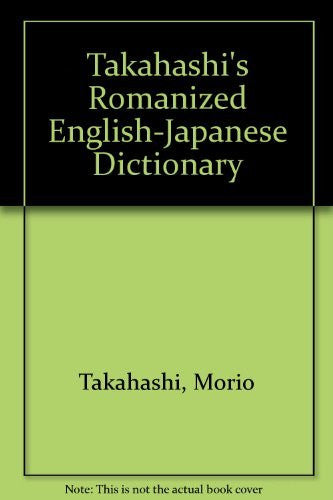 Takahashi's Romanized English-Japanese Dictionary