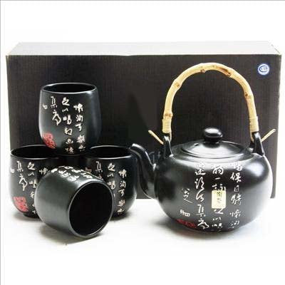 us topo - Black Porcelain Tea Set Calligraphy 27oz #x2935B - Wide World Maps & MORE! - Kitchen - SmileMore - Wide World Maps & MORE!