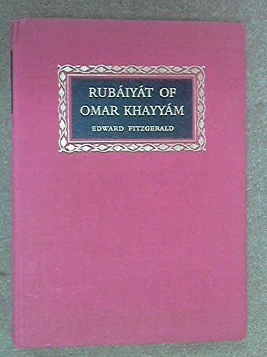 Rubaiyat of Omar Khayyam - Wide World Maps & MORE! - Book - Wide World Maps & MORE! - Wide World Maps & MORE!