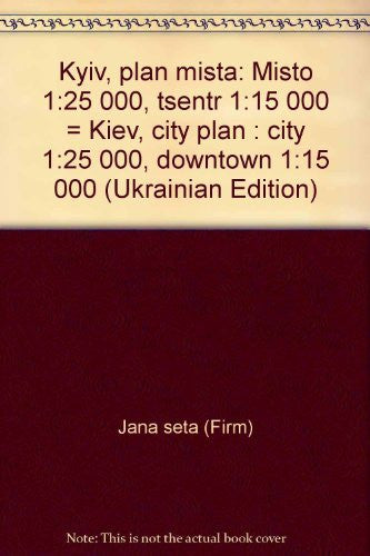 Kyiv, plan mista: Misto 1:25 000, tsentr 1:15 000 = Kiev, city plan : city 1:25 000, downtown 1:15 000 (Ukrainian Edition)
