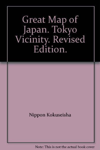 Great Map of Japan. Tokyo Vicinity. Revised Edition. - Wide World Maps & MORE! - Book - Wide World Maps & MORE! - Wide World Maps & MORE!