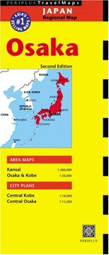 Osaka Travel Map: 2nd Edition (Periplus Travel Maps)